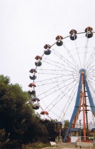 park ludowy karuzela 1993 b